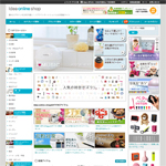 Idea online shop